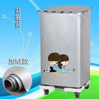 适用于洗衣机防水套MBM33-R178海尔EBM3365W迷你小洗衣机套MBM33-R178防水防晒 -背靠背 海尔