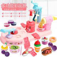 橡皮泥模具工具套装面条机冰淇淋粘土彩泥儿童女孩玩具
