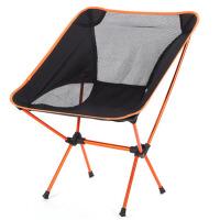 户外折叠椅子便携式月亮椅航空铝合金钓鱼凳休闲靠背椅