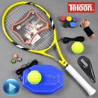 正品Teloon天龙网球拍套装 男女大学生碳素网球拍 初学者一体轻单人训练套装wqp