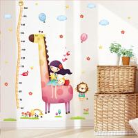 可移除测量身高贴墙贴纸儿童房间幼儿园卧室装饰动物贴画墙纸自粘