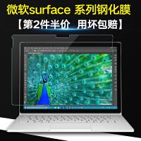 微软平板Surface3 pro3 pro4钢化膜Pro5平板电脑保护屏幕贴膜BOOK 【Surface Book/1