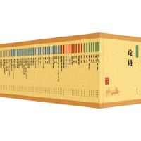 中华经典藏书(全套装・全61册)