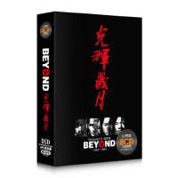 正版beyond黄家驹CD专辑汽车载CD音乐光盘经典歌曲cd碟片黑胶唱片