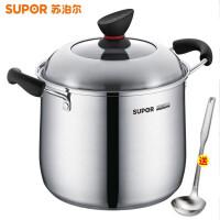 苏泊尔煲汤锅特高锅不锈钢复底汤锅深型加高煮锅24cm电磁炉燃气通用ST24P1