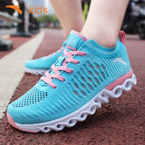 安踏童鞋2017夏款女童休闲鞋儿童跑步运动鞋子女孩网面鞋32725501