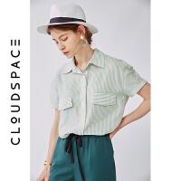 【2件8折/3件75折】云上生活 2019夏装短袖文艺上衣衬衣气质条纹衬衫女