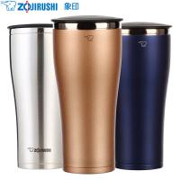 日本象印保温杯不锈钢真空广口杯咖啡杯啤酒杯保温保冷办公水杯子600ml SX-DR60/DQ60C