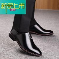 新品上市新款秋季男士皮鞋男英伦流行男鞋商务正装潮流真皮低帮鞋透气婚鞋
