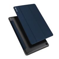 小米平板4保护套8.0寸平板电脑翻盖式皮套商务防摔智能休眠保护壳 小米平板4 宝蓝色