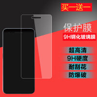 手机钢化膜ZTE V870屏幕保护玻璃膜高清贴膜防爆刮专用