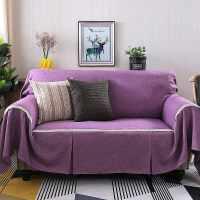 沙发灰尘罩北欧纯色沙发巾全盖沙发防灰尘沙发头盖布沙发靠背巾沙发套沙发罩