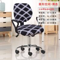 旗舰 2019网红新款 分体转椅套弹力椅套电脑椅套简约凳子套罩家用椅子套罩通用椅背套