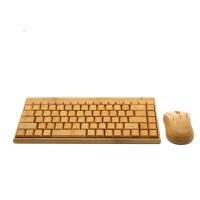 至乐 E8 竹子键盘无线(迷你游戏办公 机械键鼠套装 时尚超薄便携) 碳化本色