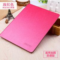 苹果ipad air2保护套air1 iPad5 ipad6平板电脑保护壳9.7超薄全包 iPad Air2/玫红色