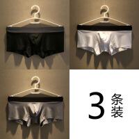 3条装男生无痕莫代尔内裤运动平角裤一片式低腰性感四角短裤
