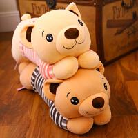 泰迪熊猫毛绒玩具公仔布娃娃抱抱熊抱枕男生款睡觉礼物大熊长条枕
