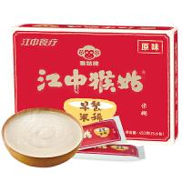 【江中旗舰店】 江中猴姑 早餐米稀450g(15袋)15天装 营养米糊早餐
