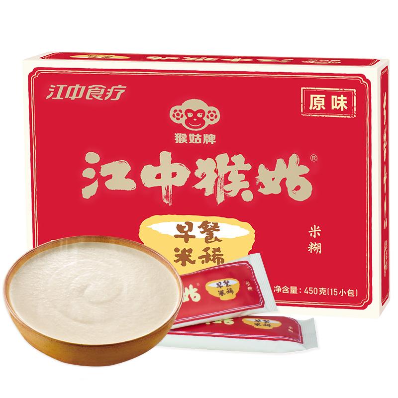 【江中旗舰店】 江中猴姑 早餐米稀450g(15袋)15天装 营养米糊早餐暖暖的一杯早餐米稀,十种原料
