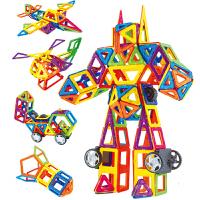 【悦乐朵玩具】悦乐朵磁力片积木140件套百变提拉磁铁磁性散片套装早教益智玩具送儿童宝宝男孩女孩生日礼物3-12岁