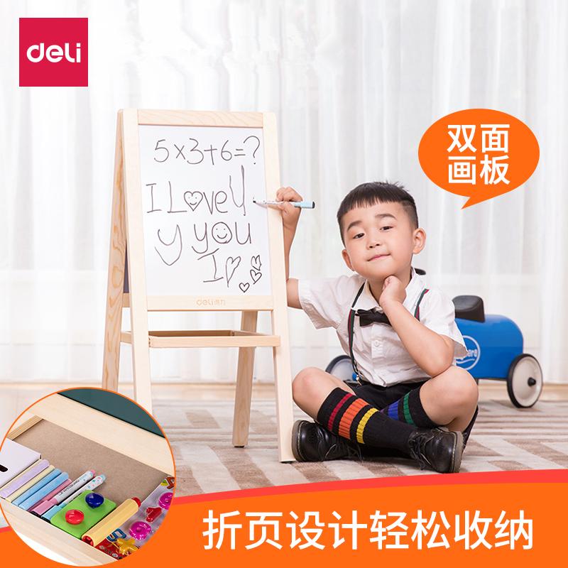 画板双面支架式白板得力儿童宝宝幼儿家用黑板磁性写字涂鸦绘画板学生