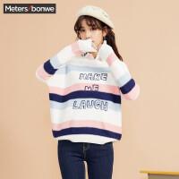 美特斯邦威针织衫女春秋季新款甜美条纹学生韩版显瘦弹力清新