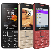 礼品卡 K-Touch/天语 E2天翼电信老人手机直板老人机按键大屏老年手机
