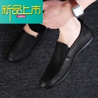新品上市�^�优Fば蓍e皮鞋男真皮�底豆豆鞋�面皮一�_蹬�腥诵��t色小�a37 黑色 皮面