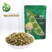 【一元限时抢购】禾煜 青豆108g*2袋 坚果炒货休闲零食