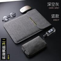 小米air12.5 13.3笔记本12电脑内胆包13保护套14男女pro15.6寸惠普envy微软s