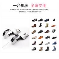 烘鞋器干鞋紫外线臭氧除臭家用宿舍烘干机烤鞋暖鞋 紫外线烘鞋器(率99.9%)
