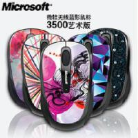 微软(Microsoft)3500 无线蓝影便携鼠标 超小Nano接收器 艺术系列图案 全新盒装正品行货