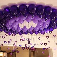 生日婚礼布置气球求婚结婚房装饰告白气球吊坠套餐