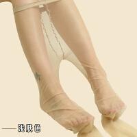开裆丝袜一线裆0D隐形开档免脱全透明脚尖肉色连裤袜 均码