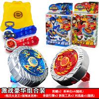 魔幻陀螺2玩具 儿童发光智能对战斗二代梦幻焰天火龙王1