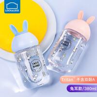 �房�房�和�水杯可�郾�子塑料便�y少女家用����水�赜��@夏季 兔耳朵 380ML