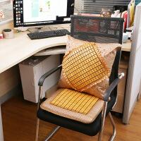 御目 凉席坐垫 夏季新款家用办公室冰藤记忆棉竹片沙发凉席坐靠垫座椅垫