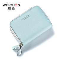 2018威臣新款女士短款钱包韩版时尚多卡位双拉链零钱包钱夹小卡包