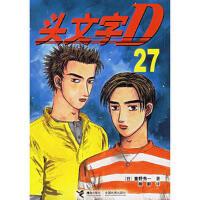 头文字D27,接力出版社,(日)重野秀一 ,杨蔚,