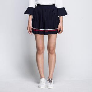 百褶裙针织短裙女2017新款全织时代女装韩版学生撞色条纹半身裙秋