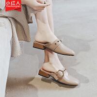 【活动中】小红人网红拖鞋女外穿夏时尚百搭包头半拖鞋2019新款穆勒鞋女中跟 PU