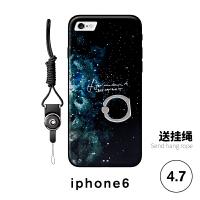 苹果iphone6s手机壳欧美潮男女大气6plus软边套8全包挂绳指环7p
