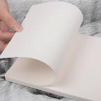 铅画纸8K4K16K素描纸速写本八开美术图画水彩纸水粉纸画画纸批发