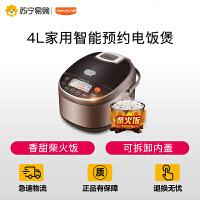【苏宁易购】Joyoung/九阳 JYF-40FS18电饭煲正品特价 4l家用智能预约3-5-6人