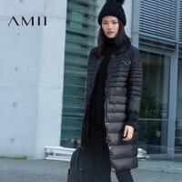 【满200减100 上不封顶】AMII[极简主义]冬季直筒棒球领拉链加厚长款90绒羽绒服女装