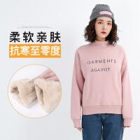半高领加绒加厚卫衣女宽松韩版粉色百搭2018冬季羊羔绒保暖打底衫