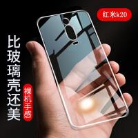 【新品】 红米k20pro手机壳 K20RedmiK20透明小米note7保护摄像头Note7硅胶7