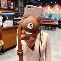 小熊零钱包手机壳背带斜跨苹果8plus女卡通可爱立体保护套XS软壳6 iphone 7/8 (4.7寸)棕色