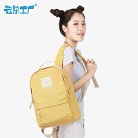 帆布双肩包女小清新学生书包男女休闲旅行电脑背包
