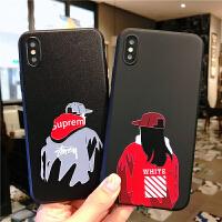 苹果手机壳8p保护套软壳硅胶新款潮男女6新款6s浮雕磨砂